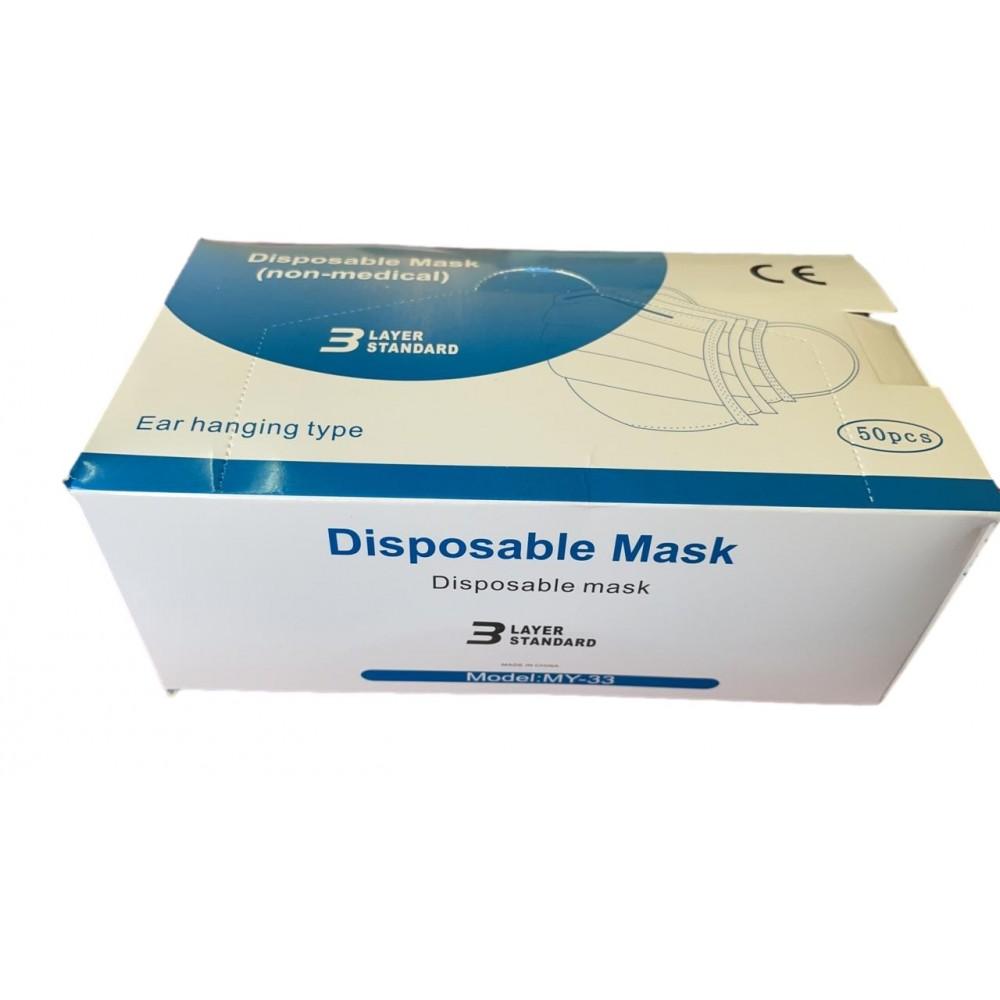 Mascarilla Desechable 3pliegues 40 Caja Certif. Envio Gratis en Santiago